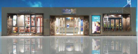 铝合金门窗十大品牌比思特专卖店