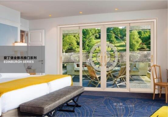 铝合金门窗十大品牌比思特爱丁堡吊推门系列